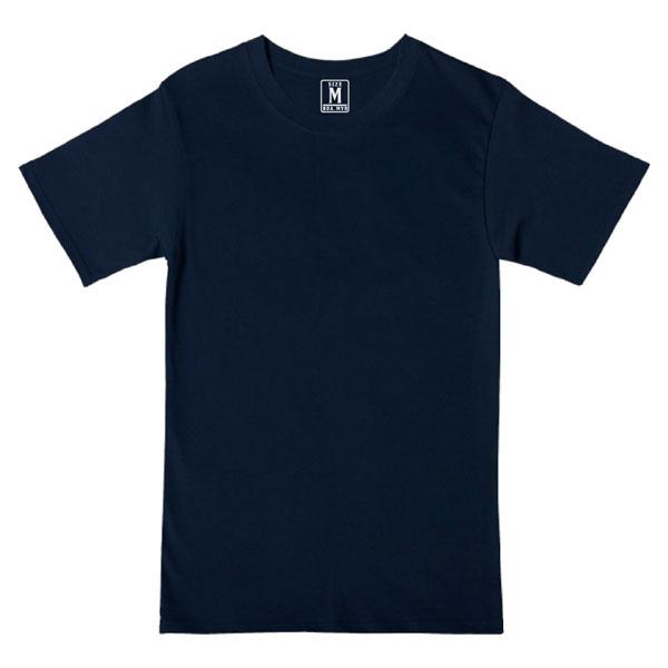Remera algodón hombre personalizable